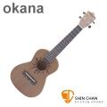 Okana OCU-361 桃花心木 23吋烏克麗麗 UKULELE【OCU361】