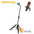 海克力斯吉他架 Hercules GS455B 古典吉他架 / 尼龍吉他架 Hercules吉他架 台灣公司貨