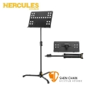 海克力斯 大譜架 Hercules BS311B 指揮譜架 / 坐立二用 大譜架 / 譜板有孔 台灣雙燕樂器公司貨
