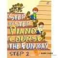 鋼琴初階N2.(Step by step) 【適合幼兒邊學習英文邊練習指法的教材】