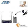 jts無線收音 ▻ JTS 長笛專用/樂器麥克風 無線收音組 升級BNC加粗天線 訊號增強更穩定【型號:CX-500F+US-8001DB+PT-850Bmi】