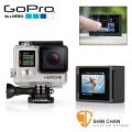 GoPro 台灣> GoPro HERO4 Silver 銀版(觸控螢幕)專業極限運動攝影機【台灣總代理公司貨-保固1年】