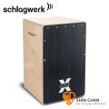 德國 Schlagwerk 斯拉克貝克 CP160 X-One 木箱鼓 Hard Coal Stripes 原廠公司貨