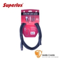 麥克風線> Superlux SFM5FM 平衡式麥克風線 5公尺【卡農頭/XLR3/電容式麥克風/動圈式麥克風皆可用】