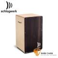 德國 Schlagwerk(斯拉克貝克)CP408木箱鼓2inOne Cajon Dark Oak(大)【型號:CP408】