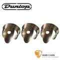 Dunlop 金屬手指套 PICK(一組三個)Brass Fingerpicks 【3070/鎳】
