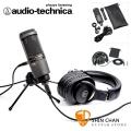 鐵三角 AT2020USB+ / ATHM30x 錄音 直播 超值套餐  電容式麥克風 AT2020USB+ 監聽耳機 ATH-M30x ) 宅錄/錄音室 首選