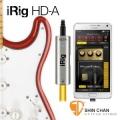 iRig台灣 | iRig HD-A 錄音界面(專為Android / PC電腦打造)USB錄音卡