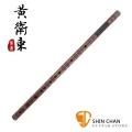 黃衛東 名師笛(G調) 中國笛 附贈 絨布套 笛膜【型號AF6G】竹笛 曲笛 梆笛 笛子