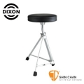 Dixon PSN9260 斜桿鼓椅【PSN-9260】