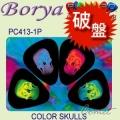 降50元 BORYA BCP413 美國進口Pick(四片組)