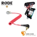 RODE 3.5mm TRS to TRRS 轉接線 SC7 (VideoMic GO/VideoMicro 連接到 iPhone/iPad)台灣公司貨