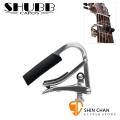 SHUBB C8 吉他移調夾 特殊夾5弦 / 夾五弦 原廠公司貨