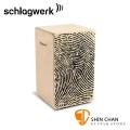 德國 Schlagwerk 斯拉克貝克 CP107 X-One 木箱鼓 Fingerprint Cajon 原廠公司貨
