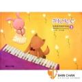 樂器購物 ► 福樂彈唱鋼琴教程3 鋼琴表演【內附示範與伴奏CD】