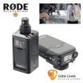 RODE 無線麥克風系統 RODELink Newsshooter Kit  無線發射器 / 接收器 2.4GHz 無線系統組合 台灣公司貨