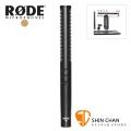 RODE NTG4 指向性麥克風/槍型麥克風 電容式 NTG-4 台灣總代理公司貨保固