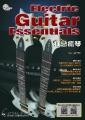 電吉他教學►狂戀瘋琴(電吉他教材,附CD)