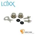 安全背扣 ► LOXX E-Chrome 吉他/貝斯安全背帶扣 德國製【電鍍鉻】