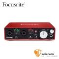 Focusrite Scarlett 2i2 2nd 新版二代 錄音介面 / 錄音卡 USB 介面(總代理/公司貨)保固二年