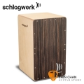 德國 Schlagwerk 斯拉克貝克 CP5002 木箱鼓 Dark Santos 原廠公司貨【cp-5002】