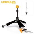 海克力斯 Hercules DS440B 豎笛架 TravLite 輕便型豎笛架 / 台灣功學社公司貨