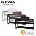 GEWA DP220G 88鍵 數位電鋼琴 德國製造/原廠公司貨/一年保固/附原廠琴架、三音踏板、中文說明書、另附琴椅【DP-220G/共三色黑/白/玫瑰木色】再贈獨家贈品