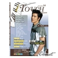 i Touch(就是愛彈琴) 附CD-第14集