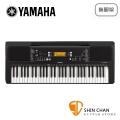 Yamaha PSR E363 61鍵 電子琴 無琴架款/可另加購【E-363 原廠配件再享神秘好禮】E353進階機種