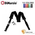 DiMarzio ClipLock DD2200 吉他 / 電吉他 / BASS 安全背帶