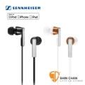 耳機 ► 德國聲海 SENNHEISER CX 5.00 i 耳塞式耳機 適用於Apple iPod/iphone/iPad 台灣公司貨 原廠兩年保固【CX-5.00i】