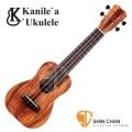Kanile'a 烏克麗麗 | Kanile'a 卡妮蕾亞 K-1 Soprano 21吋 夏威夷相思木 Koa 全單板 / 附 Kanile'a K1 S Ukulele 原廠琴盒