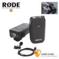 RODE 無線麥克風系統 RODELink Filmmaker Kit 無線領夾式麥克風 / 2.4GHz 無線發射器 接收器 無線系統組合 台灣公司貨