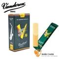 Vandoren 竹片 V16 深綠盒 中音薩克斯風 2號半 2.5 竹片(10片/盒)Alto Sax【型號:SR7025】