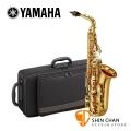 YAMAHA YAS-280 中音 薩克斯風 Alto Sax 附 山葉樂器 原廠薩克斯風攜行盒 Yas280 贈