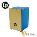 木箱鼓 ► LP 品牌 LP1442 木箱鼓 (藍色) 泰國製【LP-1442-BL】