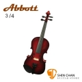 Abbott SN-80 小提琴 3/4 紅色(附琴弓、松香、肩墊、琴盒)【SN80】