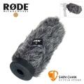 RODE WS6 麥克風 防風毛罩 / 兔毛 / 防風罩 Rode 防風罩 防風套 適用 RODE NTG1 NTG2 NTG4 NTG4+ 麥克風 台灣總代理公司貨
