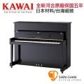 河合 KAWAI 直立式鋼琴 K10  / K-10E 全新 標準1號琴 河合鋼琴價格最入門款(含運費)K-10 鋼琴五年保固 / 台灣公司貨(比買中古二手鋼琴超值)