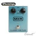 Dunlop M173 經典破音效果器 【MXR CLASSIC 108 FUZZ/M-173】
