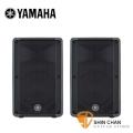 yamaha喇叭> YAMAHA 山葉 CBR12 12英吋 被動式 2路外場喇叭 (一對兩顆)【CBR-12】