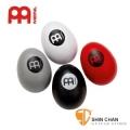 德國品牌Meinl塑膠蛋沙鈴四音色組合(一組/4顆)不同音色 Egg Shakers(ES-SET)