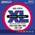 美國D'Addario EXL170-6 貝斯六弦(32~130)【貝斯弦專賣店/進口貝斯弦/EXL-170-6/DAddario】