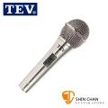 TEV TM-999 動圈式有線麥克風 附6公尺麥克風線 台灣製造【卡拉OK/專業用/TM999】