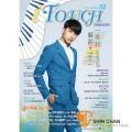 樂器專賣店 ► i Touch(就是愛彈琴) 第52輯【鋼琴譜/五線譜/鋼琴教學