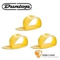 Dunlop 美國進口拇指套 (黃) PICK 彈片 9205/9206【Heavies Ivoroid 】一組3個