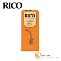 竹片►美國 RICO 中音 薩克斯風竹片 2.5號 Alto Sax (25片/盒)【橘包裝】
