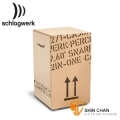 木箱鼓►德國 Schlagwerk(斯拉克貝克)CP404貨運板條箱造型2inOne(大)【型號:CP 404】