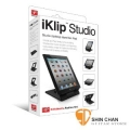 iKlip Studio ipad專用立座(適用於iPad/iPad2/New iPad)