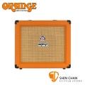 Orange Crush 35RT 35瓦電吉他音箱【音箱專賣店/英國大廠品牌/橘子音箱/CR-35RT】
